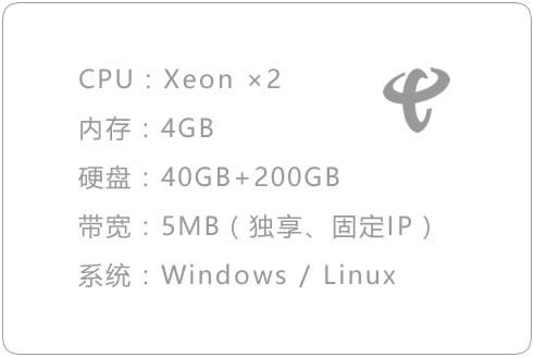 XZDX-4型(¥ 364 / 月)
