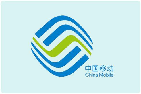 西藏移动云计算核心伙伴